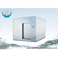 Wholesale Bio-contaminated CSSD Sterilizer With  Several Steam And Vacuum Pulses from china suppliers