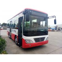 Wholesale 80L Inter City Buses Fuel Wheelchair Ramp LHD Steering luxury interior from china suppliers