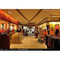 Wholesale International Sourcing Agents Buying Direct From China Wholesale Markets from china suppliers
