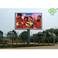 Wholesale Full Color Highlight LED Display Billboard P16 Energy-saving from china suppliers