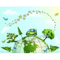 Wholesale Environmental Protection Concept in America-Autobase from china suppliers