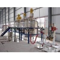 Wholesale Latex paint Production Line Equipment 1000T with vacuum feeding from china suppliers