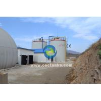 Wholesale 30 Years Service Life 1000m3 Industrial Water Tanks Comply With AWWA and OSHA from china suppliers