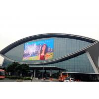 Buy cheap New design led strip video billboard display screen with great price from wholesalers