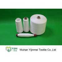 Wholesale Optical White / Bleached White TPM 828 50s/2 Spun Polyester Yarn 42337 Meters Per KG from china suppliers