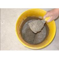 Wholesale Water Based Cement Waterproofer Additives / Waterproof Shower Concrete Admixtures from china suppliers