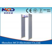 Wholesale Economical Door Frame Arch Walkthrough Metal Detector Gate Type MCD -100A from china suppliers