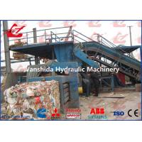Wholesale 1000KG Bale Waste Paper Balers Horizontal Baling Machine PLC System Controlled from china suppliers