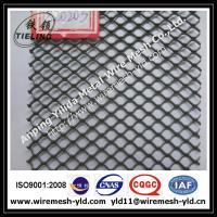 Wholesale aluminum expanded metal screen,metal sheet filter from china suppliers