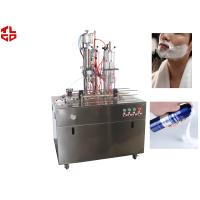 Wholesale Auto BOV Aerosol Spray Filling Machine For Shaving Foam, Bag On Valve Filling Machine from china suppliers