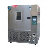 Wholesale IEC 60068 Standard Programmable Constant Temperature Humidity Chamber With Viewing Window from china suppliers