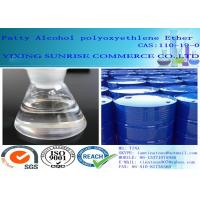 Wholesale Common Plasticizers Polyoxyethylene Fatty Alcohol Ether AEO-7 PH 5-7 from china suppliers