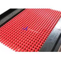 Wholesale Polyurethane Sand Screen Machine Vibrating Screen Wear Resistant Swing Screen from china suppliers