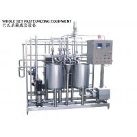 Wholesale Stainless Steel Food Sterilizer Equipment Beer Juice Pasteurization Machine from china suppliers