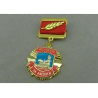 Wholesale Zinc Alloy Die Casting Custom Awards Medals , Military Medals With Hard Enamel from china suppliers