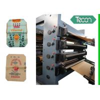 Wholesale Tea / Rice Food Paper Bag Making Machine Moisture Protection PP Inliners from china suppliers