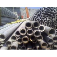 Wholesale SUS317L Stainless Steel Tube  SUS317L Seamless Steel Tube DN150 SCH40 from china suppliers