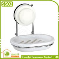 Wholesale Wall Mounted Sucker Soap Dish For Bathroom from china suppliers