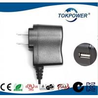 Wholesale Gaming Adapter 12 Volt Dc Power Supply / 6W Travel Electric Plug Adapter from china suppliers