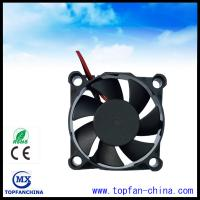 Wholesale 45 mm DC  45 x 45 x 10mm 5v / 12v / 24v Equipment Cooling Fans  with 7 or 9 blade from china suppliers