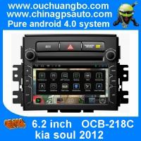 Wholesale Ouchuangbo Auto DVD Radio Player Android 4.0 for kia soul 2012 S150 USB Supported Hebrew languages OCB-218C from china suppliers