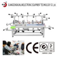 Wholesale Four Station Aluminium Foil Automatic Lamination Machine 220V 50HZ 0.85KW from china suppliers