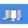 Buy cheap 20/6 20/9  Lock Edge Dedicated Virgin Material 100% Polyester PP Bag Closing Thread from wholesalers