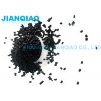 Wholesale Halogen Free Fire Proof Modified PP Granule , Customized Colour Impact Modified Polypropylene from china suppliers