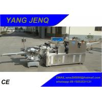 Quality Automatic Bread Production Line / Mixer Dough Sheeting Machine for sale