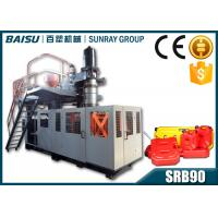 Wholesale Portable Plastic Fuel Tank Blow Molding Machine 220V / 380V / 415V / 440V SRB90 from china suppliers