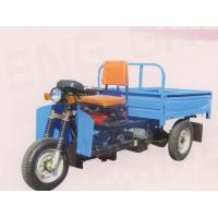 Wholesale tricycle 7Y-730 from china suppliers