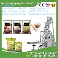 Wholesale 2016 New design Vertical automatic rice packaging machine 40bags/min from china suppliers