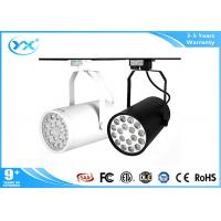 Wholesale 3 years warranty epistar chip high power led track light CE RoHS from china suppliers