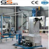 Wholesale under water pelleting machine from china suppliers
