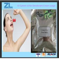 Wholesale Medicinal Deodorant Cream Cosmetic Raw Materials o-Cymen-5-ol cas3228-02-2 from china suppliers