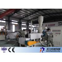 Wholesale HR-GL Granulating Machine Plastic Recycling , Multi Function Granulator Machine For Plastic  from china suppliers