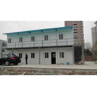 Buy cheap 20ft China Economic Container House for Sale from wholesalers