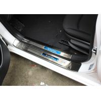 Wholesale Hyundai Elantra 2016 Avante Inner and Outer Illuminated Stainless Steel Door Sills from china suppliers