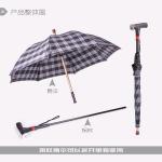 Wholesale wholesale alluminiun alloy  telescopic walking cane with umbrella , radiation protection LED  crutch  umbrella from china suppliers