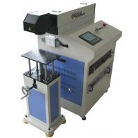 Wholesale YAG Laser Marking Machine SF100 from china suppliers