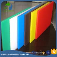 Wholesale Various Size Colorful Engineering Plastic Hard PE Sheet Honbo Chem Professional Factory Export from china suppliers