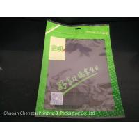 Wholesale Heat Sealable Zipper Bag /  Food Packaging Pouches Plastic for Dry Fruit from china suppliers
