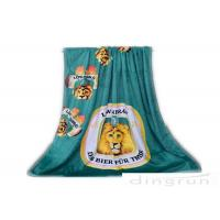 Wholesale Animal Swimming Towels For Kids, Family Beach Towel Woven Technics from china suppliers