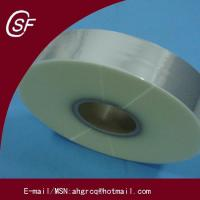 Buy cheap bopp antistatic film from wholesalers