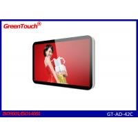 Wholesale Custom	LCD Advertising Player 42 Inch Support Breakpoint Memory Function from china suppliers