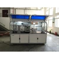 Wholesale Powerful Overlay Offset Fusing Pvc Card Making Machine 24000 Cards Per Hour from china suppliers