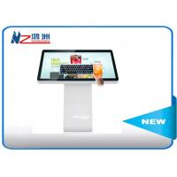 Wholesale Multi Media Interactive Information Kiosk For Self Service Shopping Mall from china suppliers