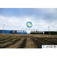Wholesale Enamel Bolted Waste Water Storage Tanks Corrosion Resistance 6.0 Mohs Hardness from china suppliers