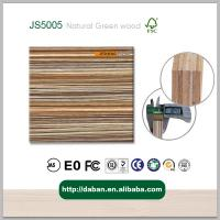 Wholesale UV plywood thickness 6mm used for furniture from china suppliers