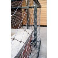 Wholesale X-tend Cable Woven Mesh/X-tend Cable Knotted Mesh from china suppliers
